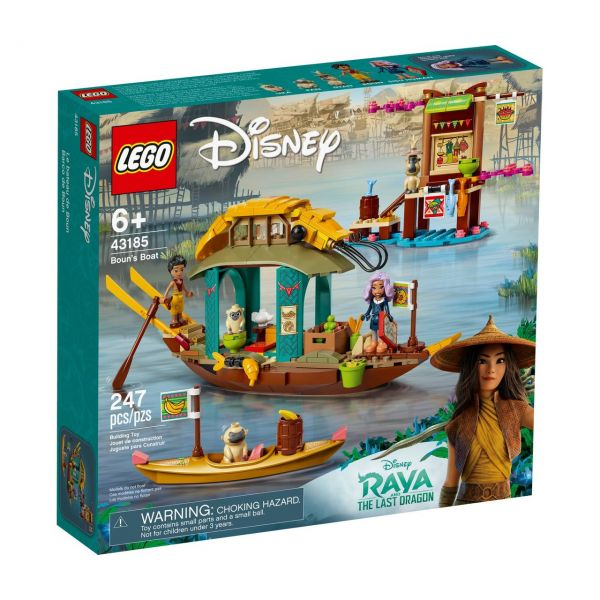 LEGO 43185 - Disney Princess - Bouns Boot