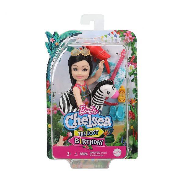 MATTEL GRT83 - Barbie - Chelsea Puppe The Lost Birthday mit Zebra-Schwimmreifen