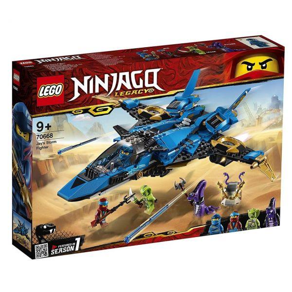 LEGO 70668 - Ninjago - Jays Donner-Jet