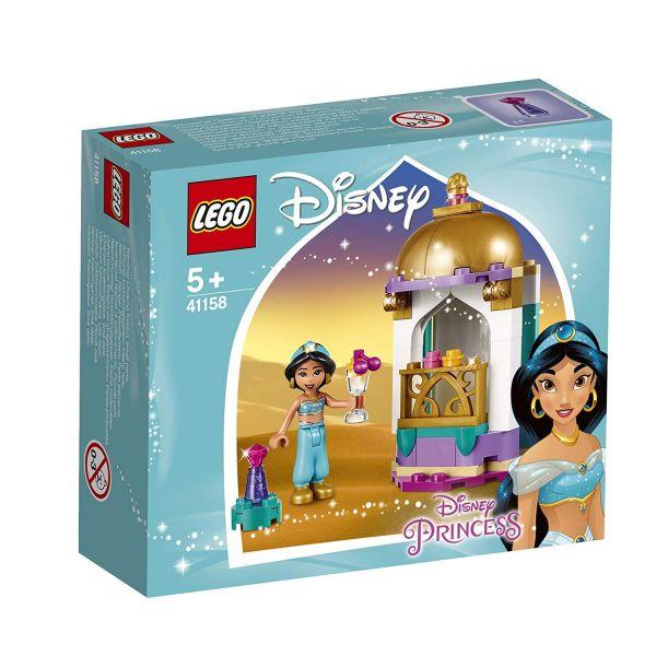 LEGO 41158 - Disney Princess - Jasmins kleiner Turm