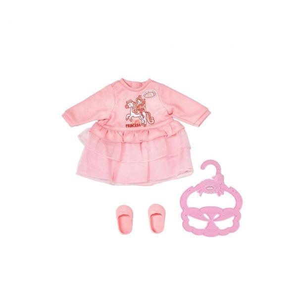 ZAPF 704110 - BABY Annabell® - Little Sweet Set, 36cm